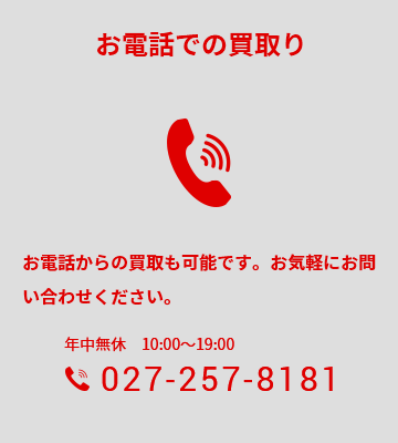 TEL:027-257-8181